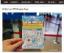 เราลืมถ่ายรูป พาสไว้ จึงขออนุญาติใช้รูป pass จากเว็บไซด์ japankakkoii.com