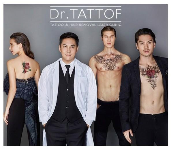 dr.tattof สักคิ้ว ลบคิ้ว คิ้ว 6 มิติ บล็อกเกอร์ดัง dr. Tatoff