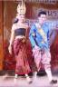 ภาพจาก teen.mthai.com
