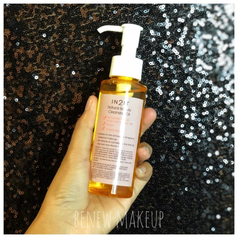 IN2IT Natural Beauty Cleansing Oil ขวดสีเหลือง รีวิว