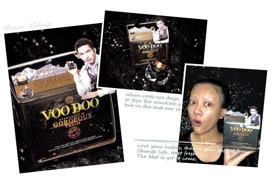 รีวิววูดูครีม Voodoo Gorgeous Cream Review ผิวดูแพงเสน่ห์เกินต้านทาน #TheVoodooEffect