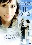 ภาพปก DVD ของหนัง IF ONLY ในต่างประเทศ