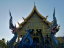 ช่วงบ่าย  ไปวัดร่องเสือเต้น (Blue Temple)