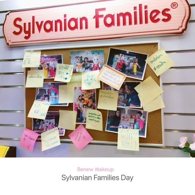 บรรยากาศภายในร้าน Sylvanian Market มุมครอบครัว