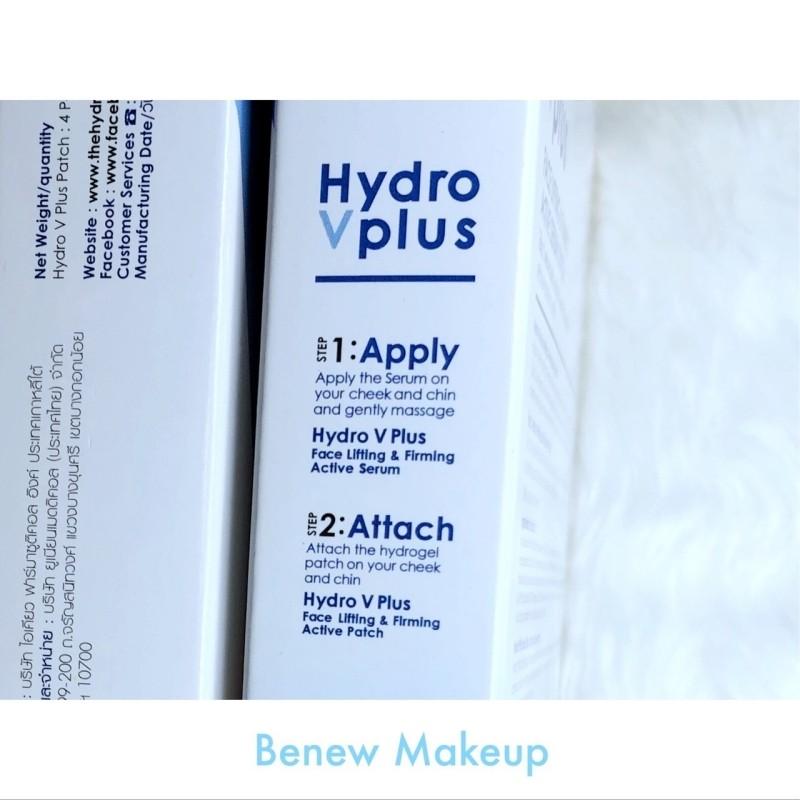 วิธีใช้ มาส์หน้าเรียว สลายเหนียง Hydro V Plus