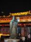 วัดขงจื้อ (Confucius temple, 南京夫子庙)