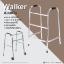 วอล์คเกอร์ (Walker)