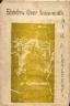 Shadow Over Innsmouth ฉบับพิมพ์ครั้งแรก (1936)